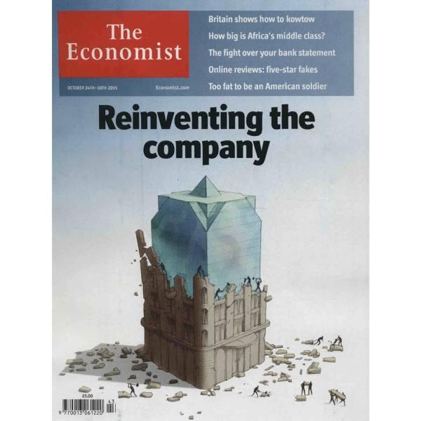 مجله اکونومیست - سی ام اکتبر 2015