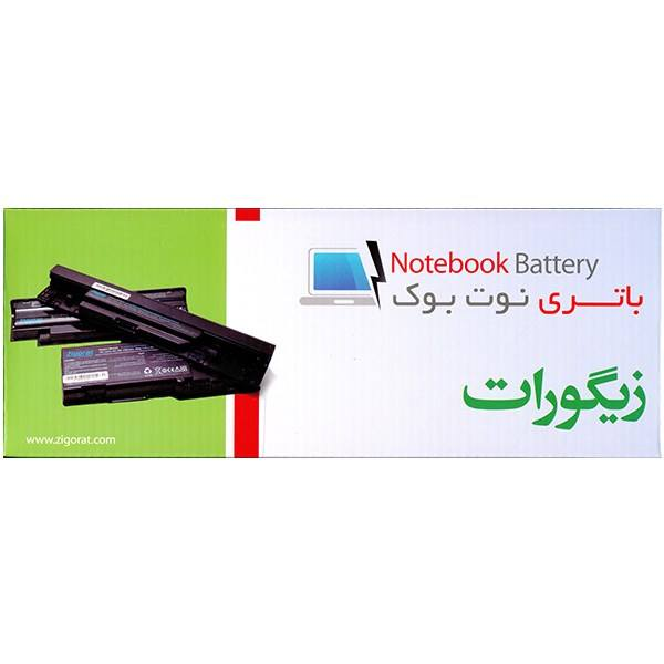 باتری لپ تاپ 6 سلولی زیگورات برای لپ تاپ Dell Inspiron N4010, N5010, N4050