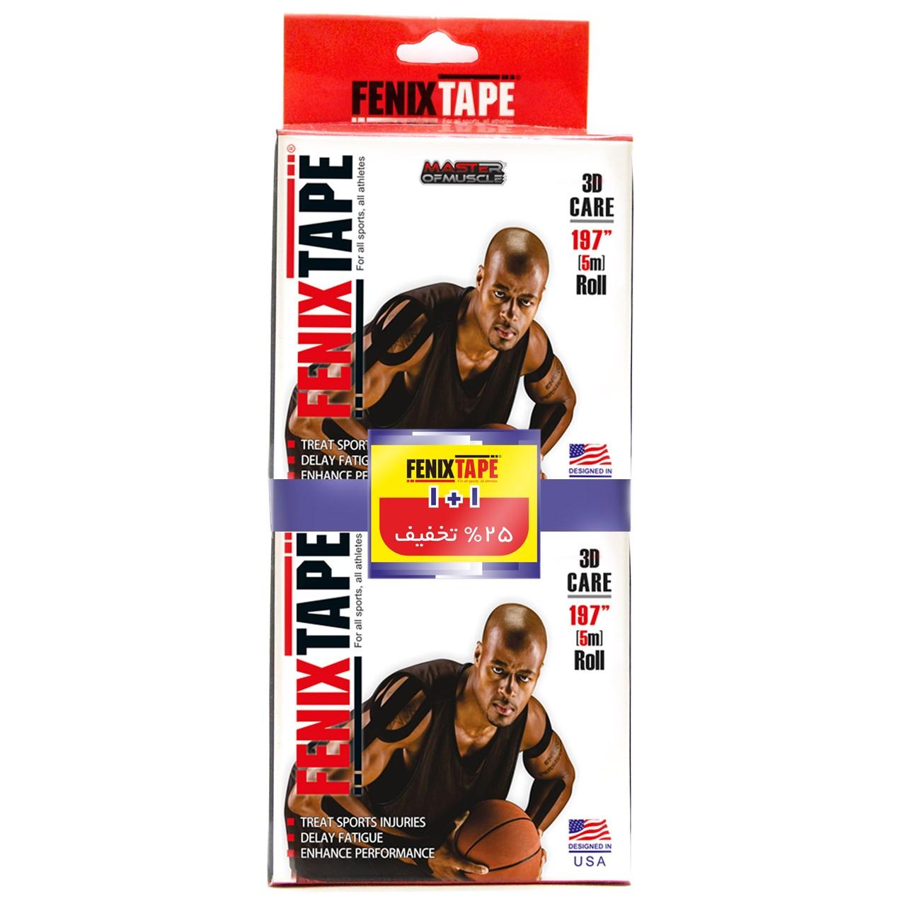 پک چسب ورزشی فنیکس تیپ سری Master of Muscle  بسته 2 عددی