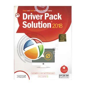 نرم افزار درایور پک DriverPack Solution 2018 نشر نوین پندار