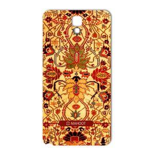 برچسب تزئینی ماهوت مدل Iran-carpet Design مناسب برای گوشی  Samsung Note 3 Neo