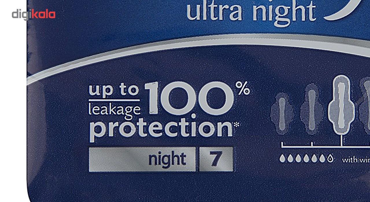 نوار بهداشتی الویز مناسب شب سایز خیلی بزرگ main 1 2