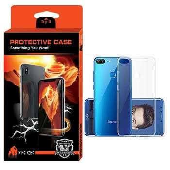 کاور کینگ کونگ مدل Protective TPU  مناسب برای گوشی هواوی Honor 9 Lite