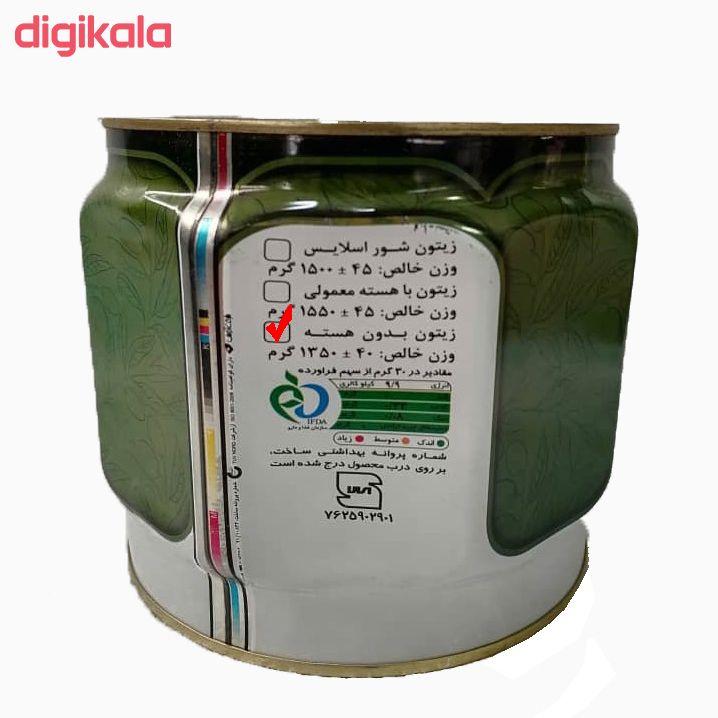 کنسرو زیتون شور بدون هسته مهدپروران سبز - 2550 گرم main 1 1
