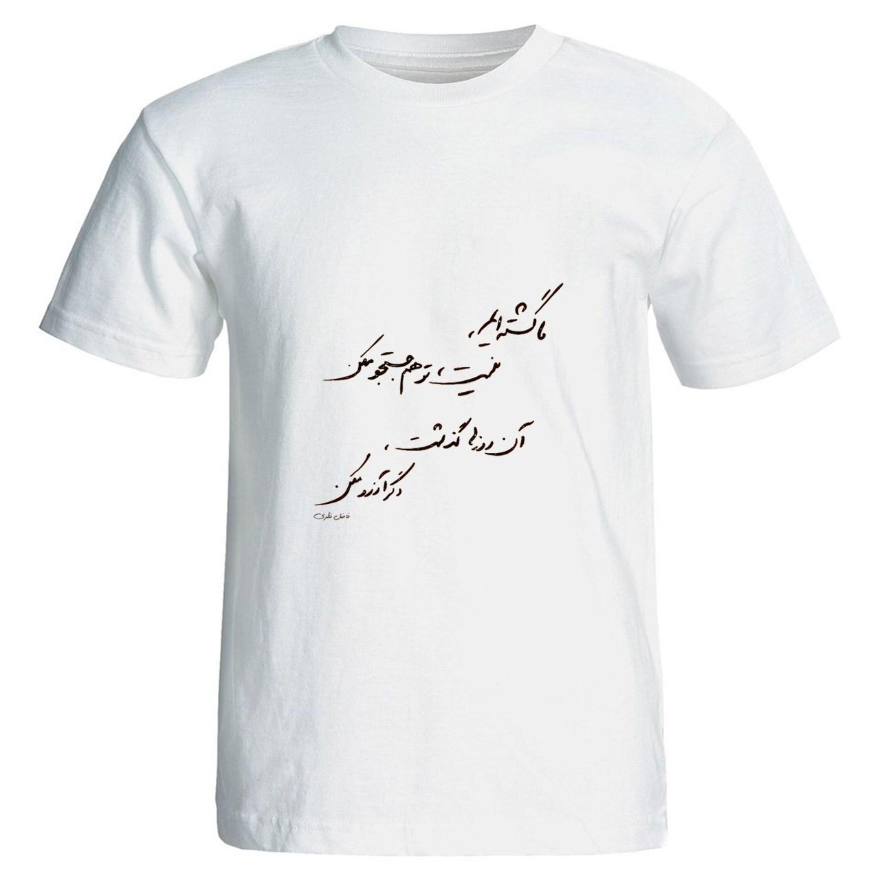 تی شرت نگار ایرانی طرح J11