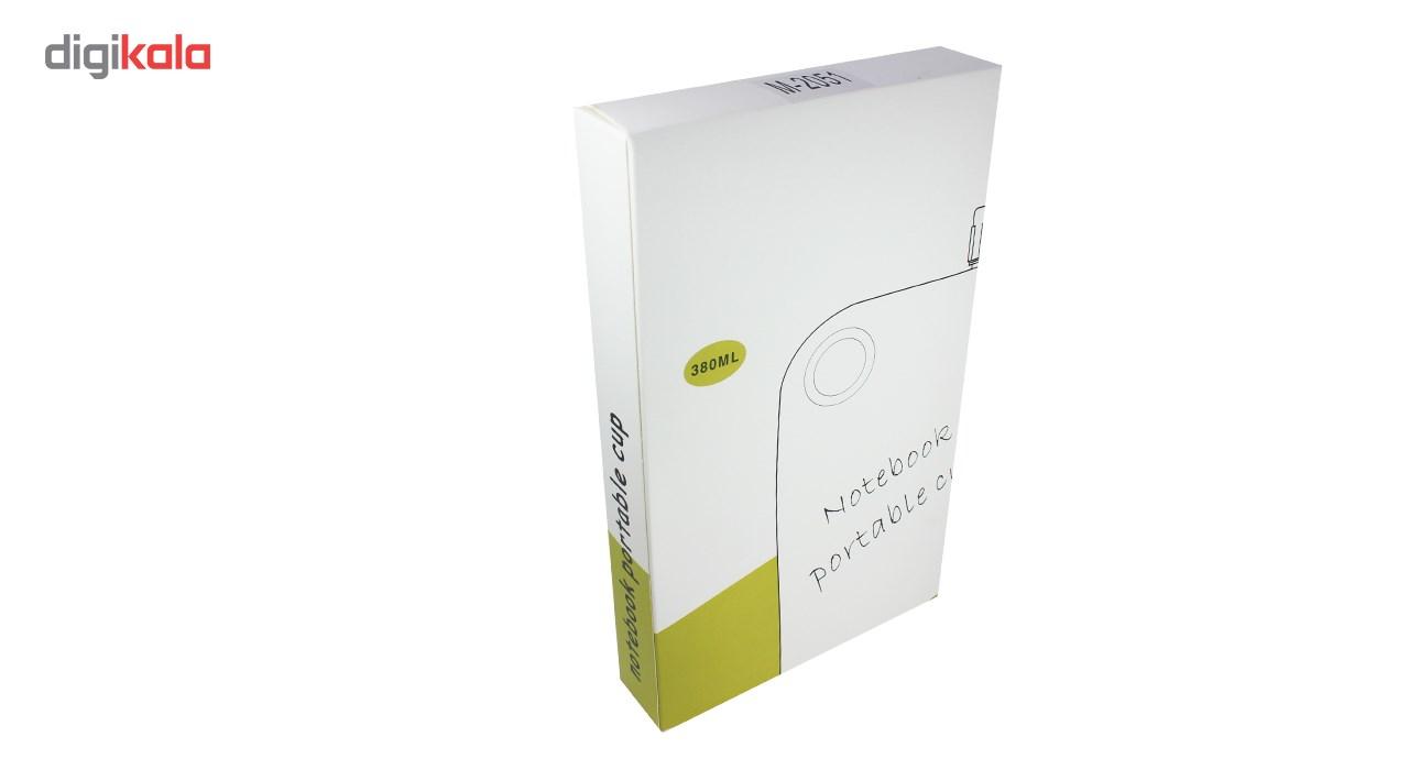 قمقمه کتابی مدل Notebook