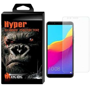 محافظ صفحه نمایش شیشه ای کینگ کونگ مدل Hyper Protector مناسب برای گوشی هواوی Y7 Prime 2018