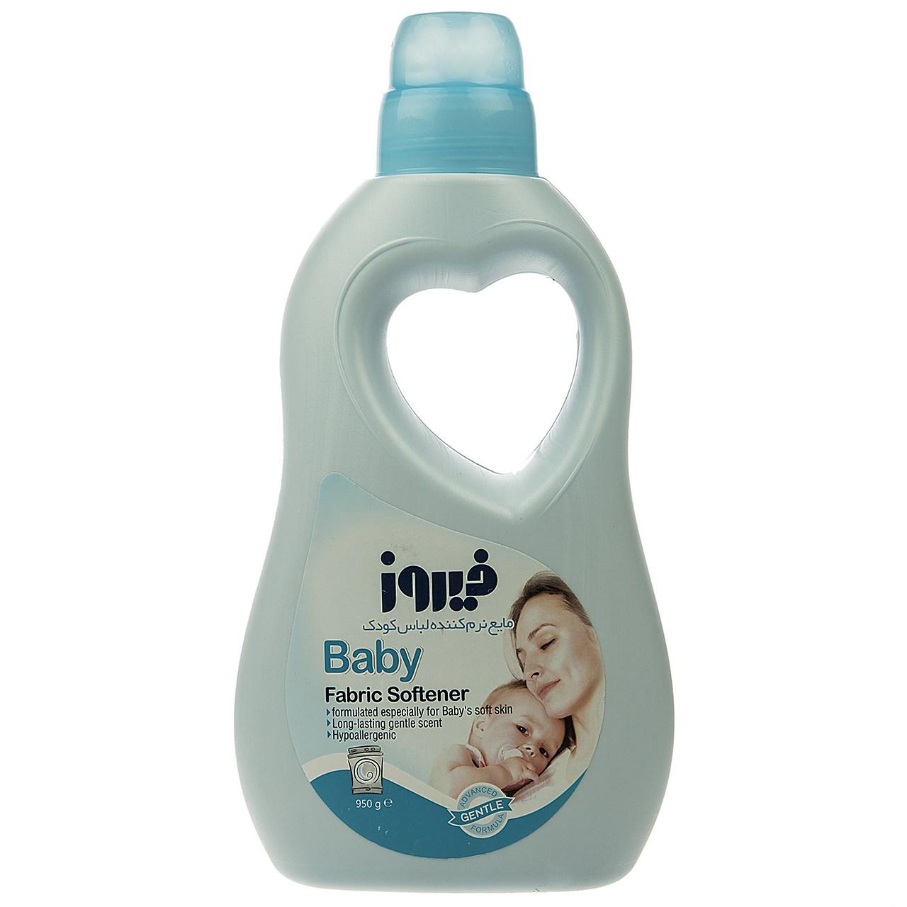 خرید نرم کننده آبی لباس کودک فیروز مدل Baby