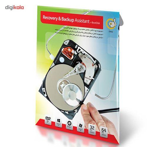 مجموعه نرم افزاری ریکاوری و بکاپ گیری - 32 و 64 بیتی