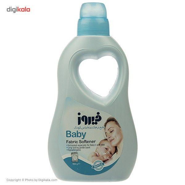 نرم کننده آبی لباس کودک  فیروز مدل Baby main 1 1
