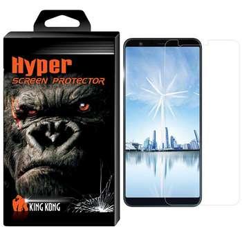 محافظ صفحه نمایش شیشه ای کینگ کونگ مدل Hyper Protector مناسب برای گوشی Asus Zenfone Max Plus ZB570TL