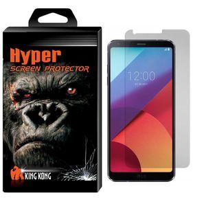 محافظ صفحه نمایش تی پی یو کینگ کونگ مدل Hyper Fullcover مناسب برای گوشی ال جی G6