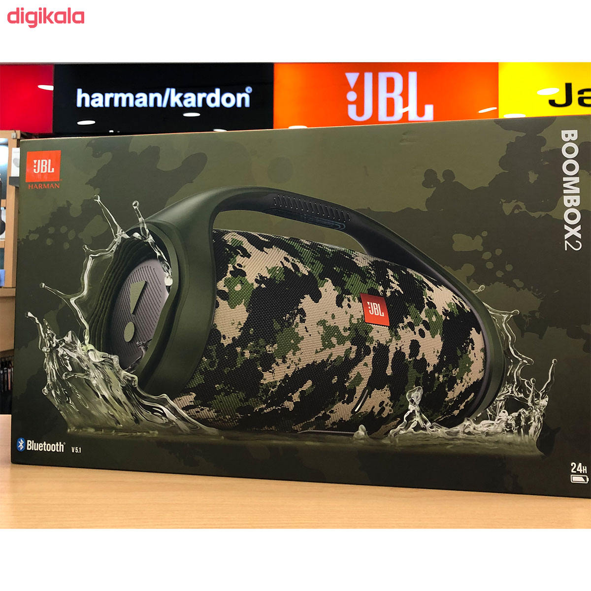 اسپیکر بلوتوثی قابل حمل جی بی ال مدل BoomBox 2 main 1 8