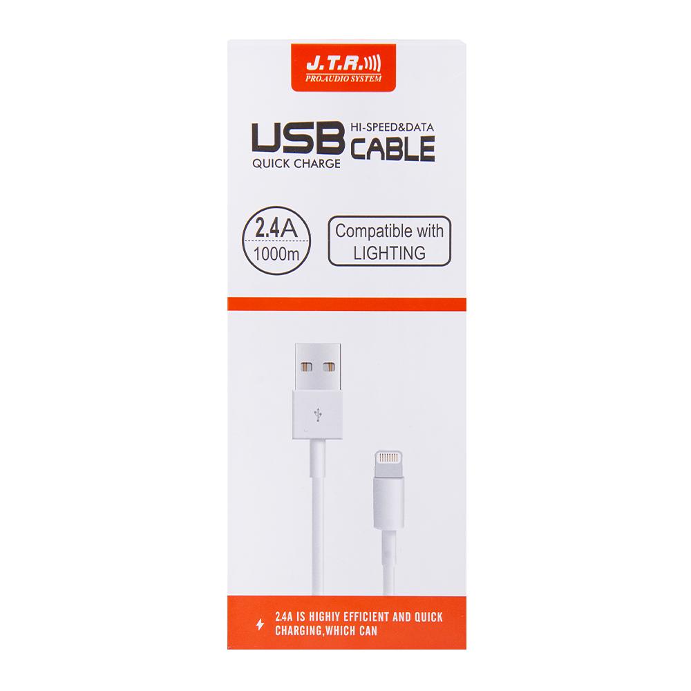 کابل شارژ آیفون USB به لایتنینگ جی.تی.آر مدل UL طول 1 متر main 1 1