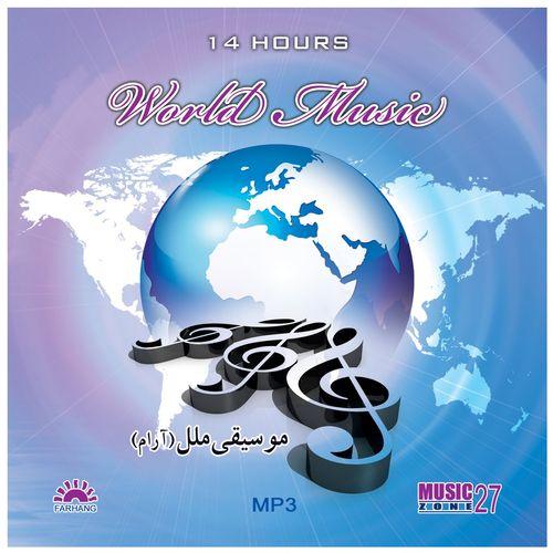 موسیقی ملل نشر فرهنگ
