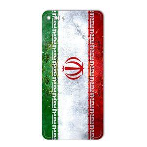 برچسب تزئینی ماهوت مدل IRAN-flag Design مناسب برای گوشی  Asus Zenfone 4 Max ZC554KL