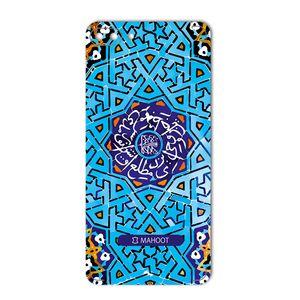 برچسب تزئینی ماهوت مدل Slimi design-tile Design مناسب برای گوشی  Asus Zenfone 4 Max ZC554KL