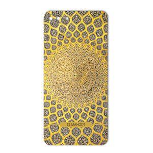برچسب تزئینی ماهوت مدل  Sheikh Lotfollah Mosque-tile Designمناسب برای گوشی  Asus Zenfone 4 Max ZC554KL