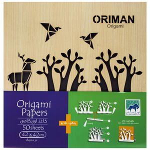 کاغذ اوریگامی اوریمان مدل Simple