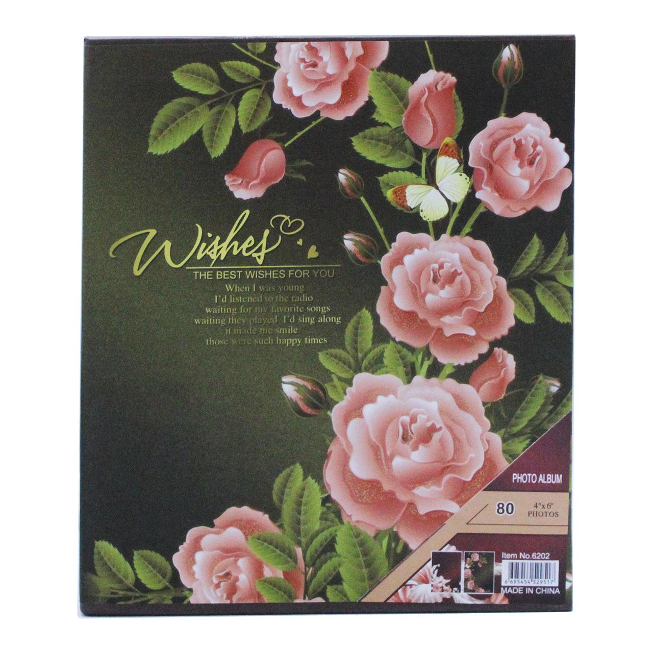 آلبوم عکس کینو فیت کد Flower 04