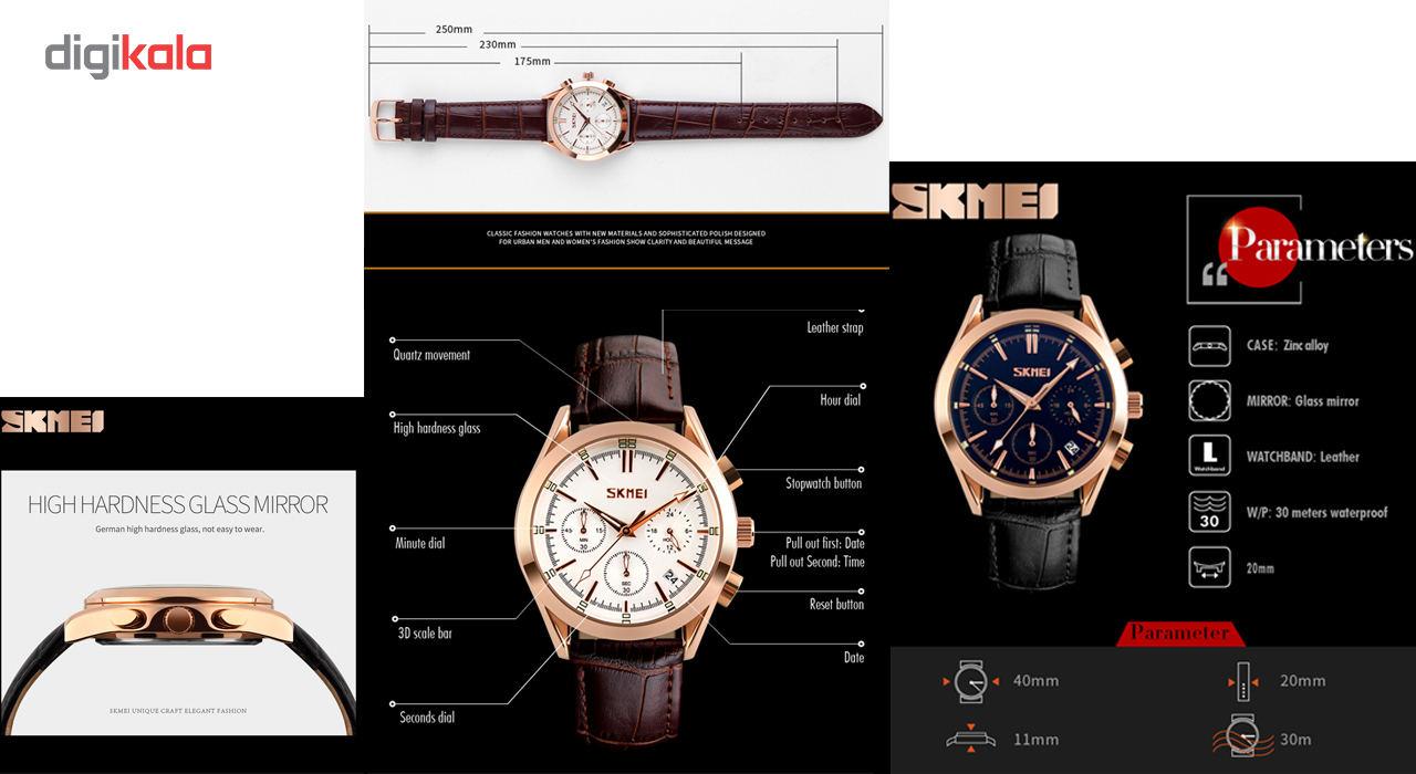 ساعت مچی عقربه ای مردانه اسکمی مدل 9127 کد 02 -  - 4