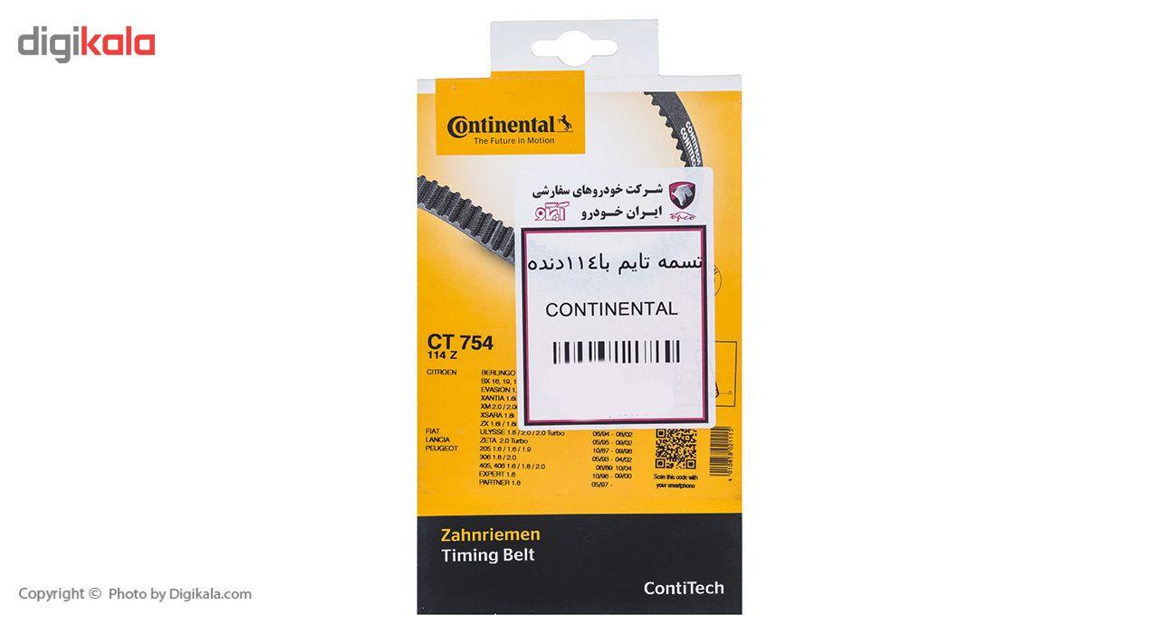 تسمه تایم کنتیننتال مدل CT754 مناسب برای سمند پرشیا و 405 main 1 1