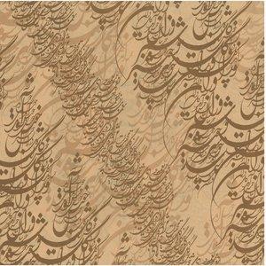 کاغذ کادو کرافت مدل خوشنویسی بسته 5 عددی