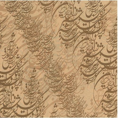 کاغذ کادو کرافت دورو مدل خوشنویسی بسته 4 عددی