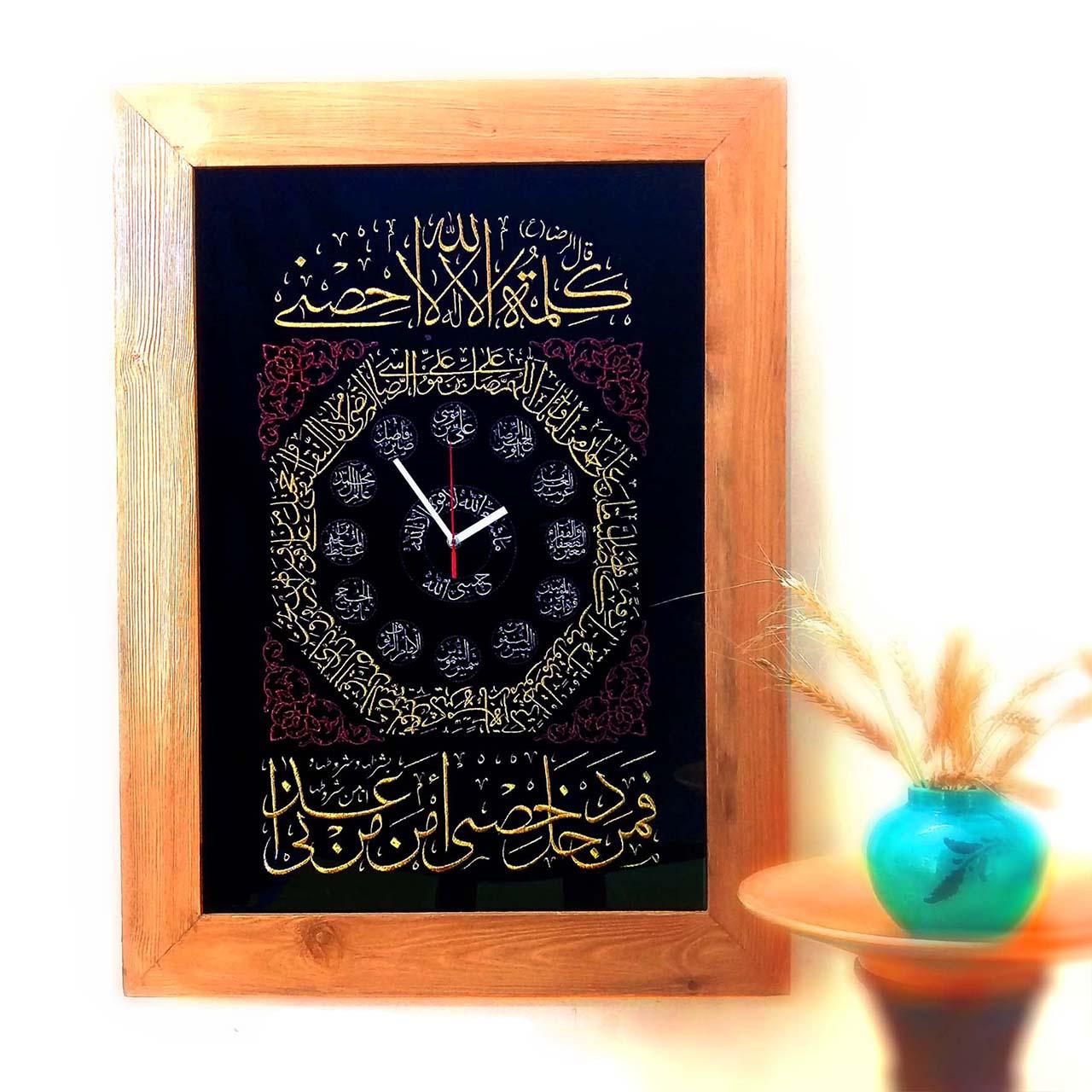 تابلو پرچم دوزی ساعت لوح هنر طرح صلوات خاصه امام رضا علیه السلام کد 162