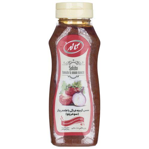 سس گوجه فرنگی با طعم پیاز کاله مقدار 250 گرم