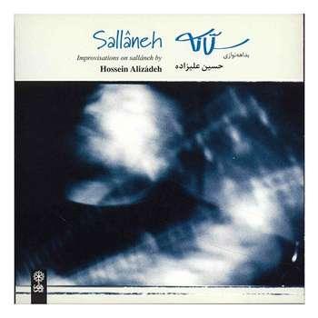 آلبوم موسیقی سلانه - حسین علیزاده