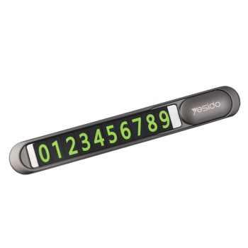 شماره تلفن مخصوص پارک خودرو یسیدو مدل C88