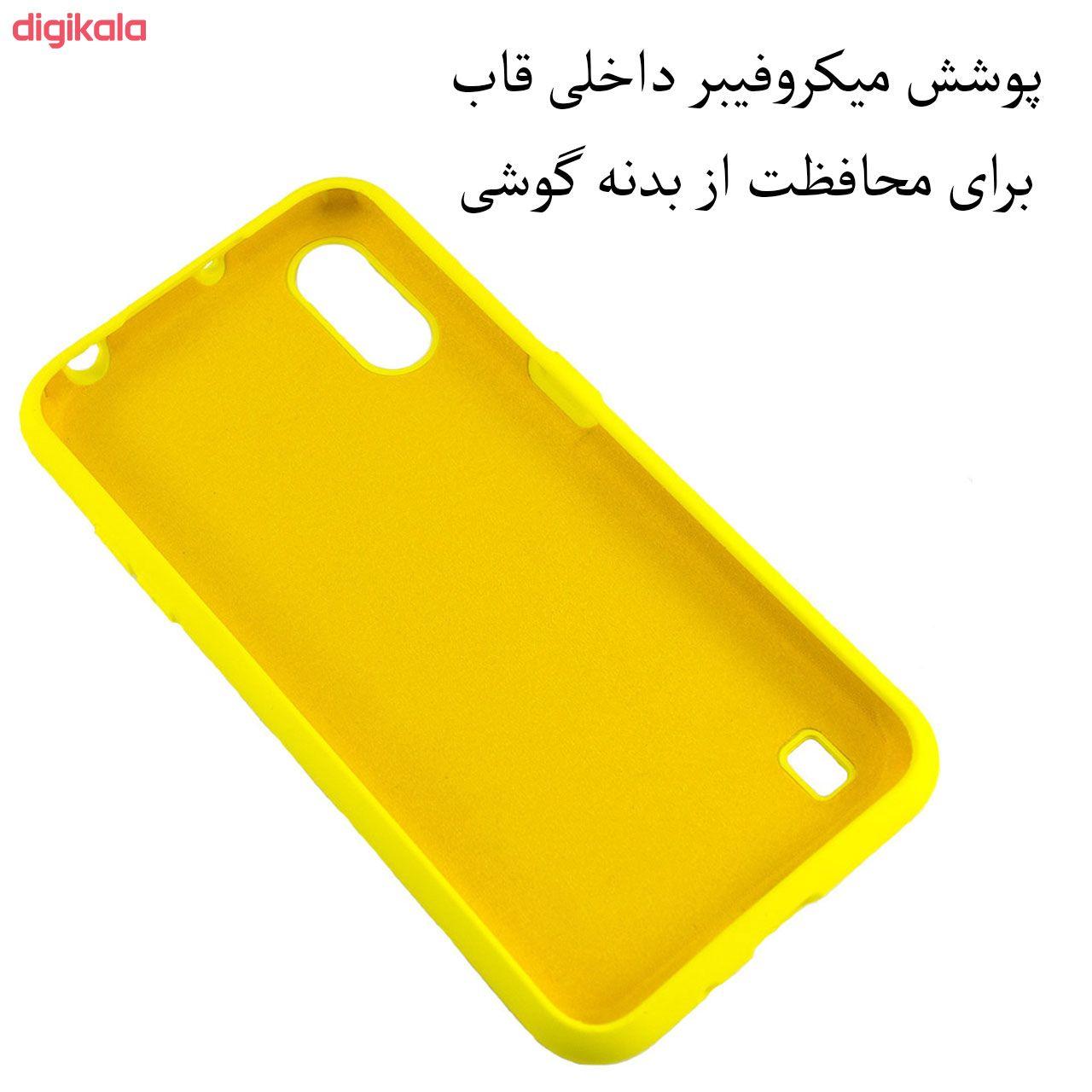 کاور مدل SLCN مناسب برای گوشی موبایل سامسونگ Galaxy A01 main 1 1