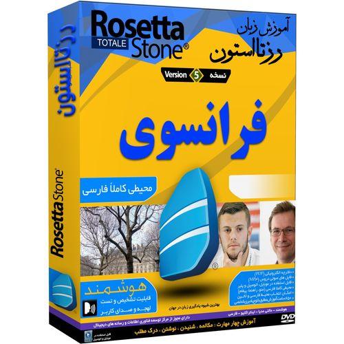 آموزش زبان فرانسوی رزتااستون  نشرنیاز