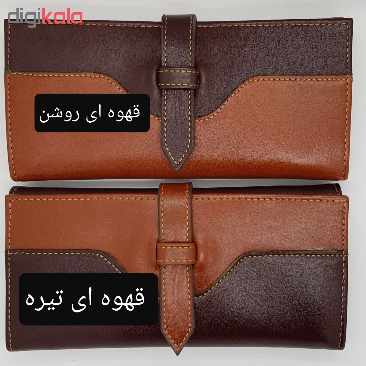 DIYAKO natural leather wallet, Model niloofar