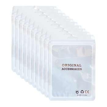 پلاستیک بسته بندی مدل DST-B10 بسته 10 عددی