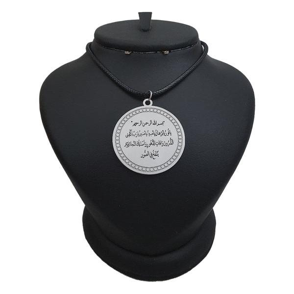گردنبند نقره مردانه ترمه ۱ طرح دعای حرز امام جواد علیه السلام کد mas 00630