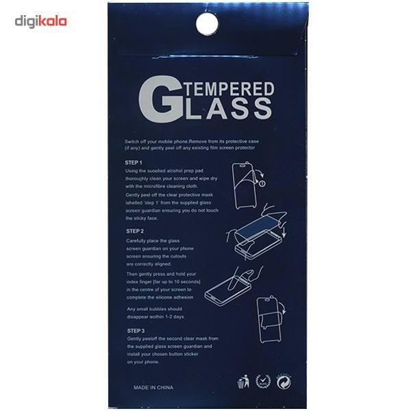 محافظ صفحه نمایش شیشه ای ایکس اس گاردین مدل Tempered مناسب برای گوشی موبایل آیفون 7 main 1 2