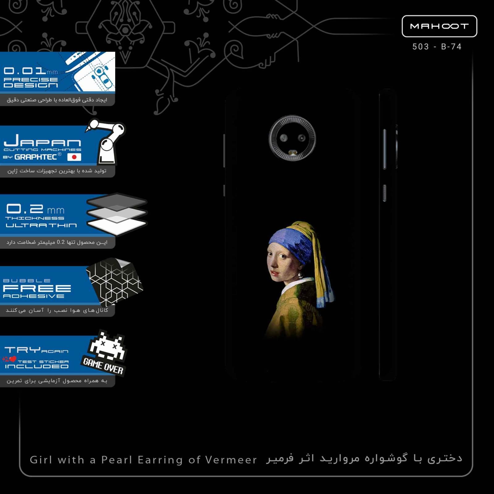 مجموعه میز و ابزار 132 عددی مانسمان مدل 28280 main 1 1
