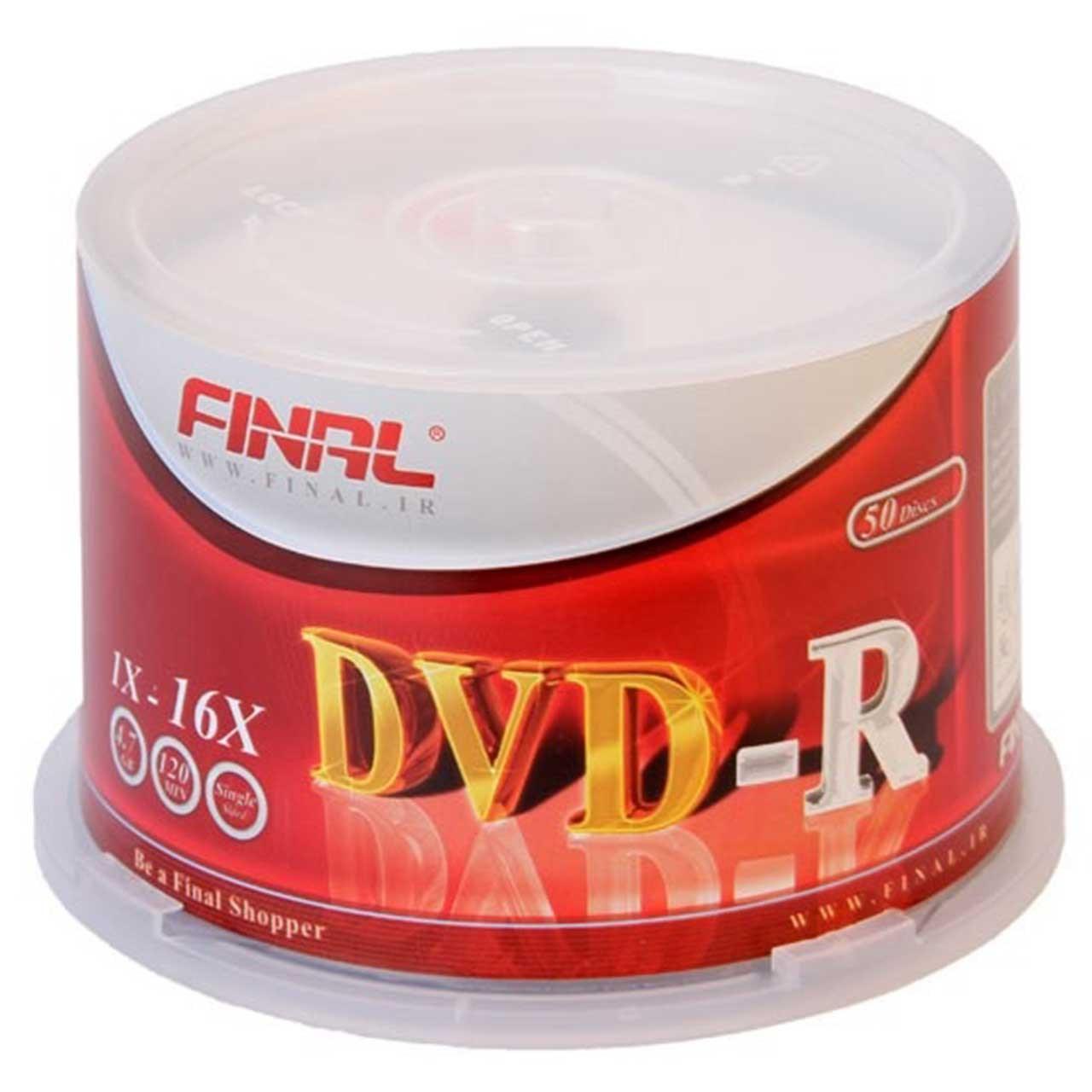 دی وی دی خام  فینال مدل DVD-R بسته 50 عددی