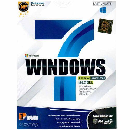 سیستم عامل ویندوز 7 به همراه برنامه های کاربردی نشر  نوین پندار