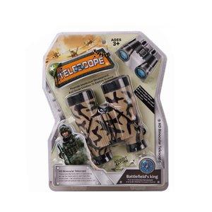 دوربین شکاری اسباب بازی مدل Battlefields King
