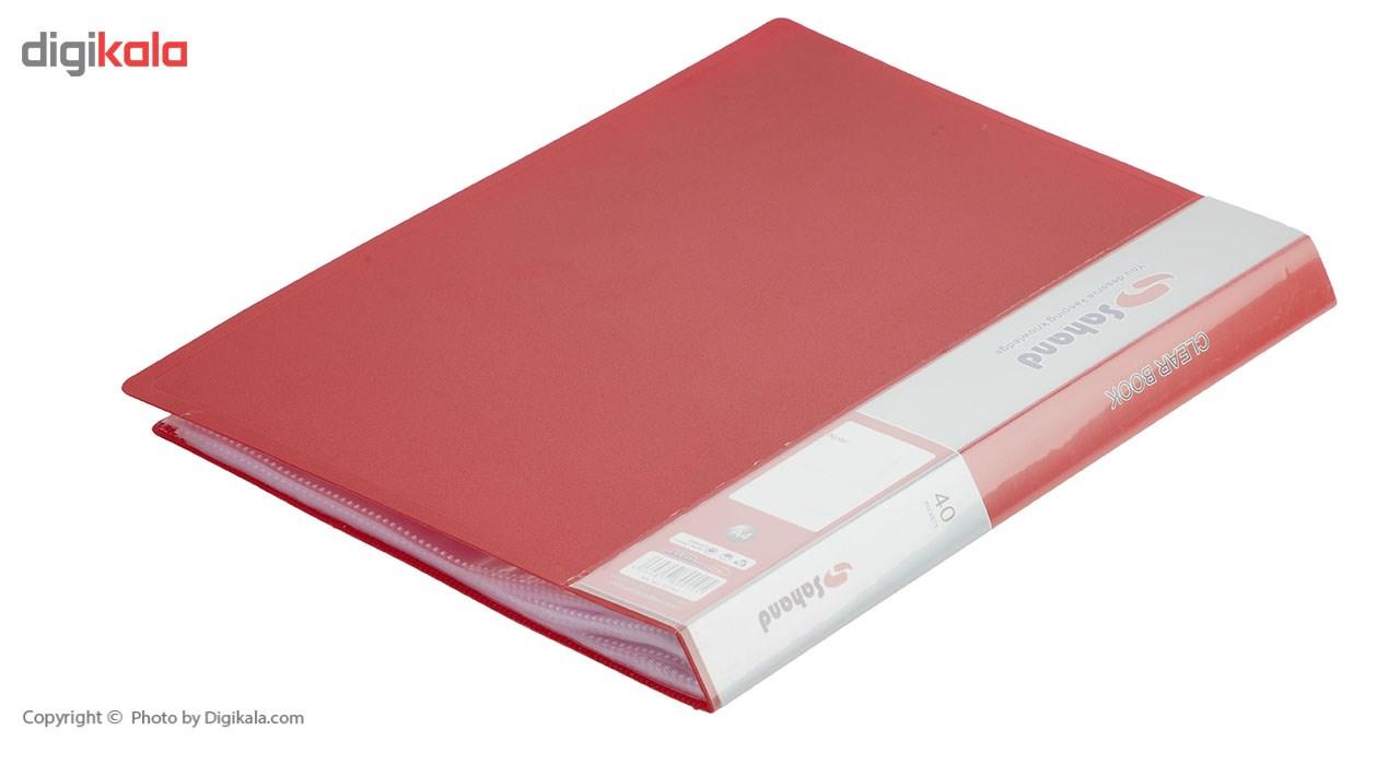 کلیر بوک سهند 40 برگ مدل رنگین کمان کد 0274AF main 1 8