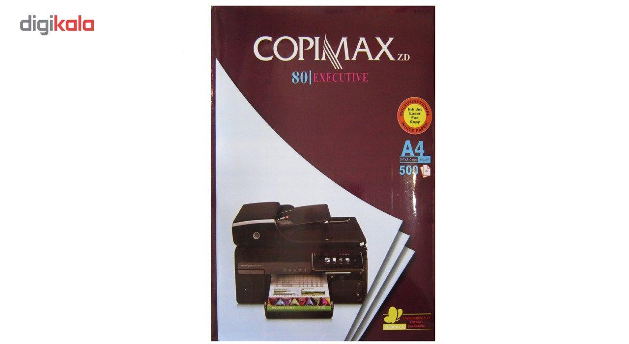 کاغذ 80 گرمی کپی مکس سایز A4 - بسته 500 عددی main 1 1