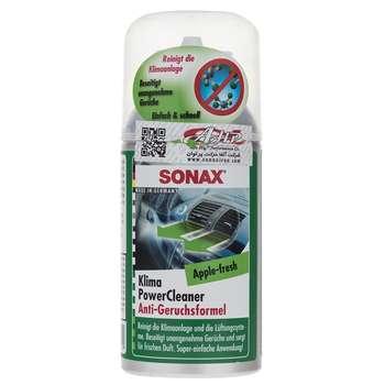 اسپری تمیز کننده مجرای تهویه هوای خودروی سوناکس مدل 03232000 حجم 100 میلی لیتر