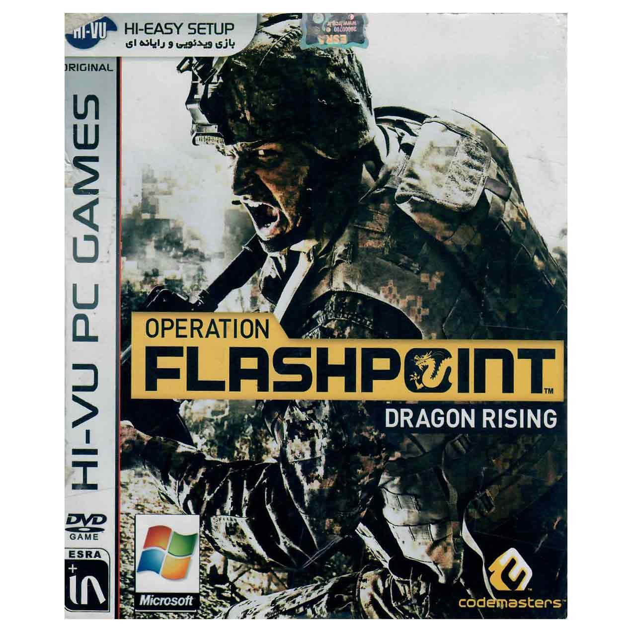 بازی Flash Point Dragon Rising مخصوص  PC