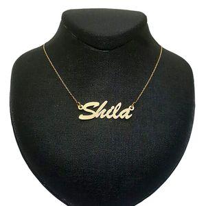 گردنبند نقره ترمه مدل اسم شیلا