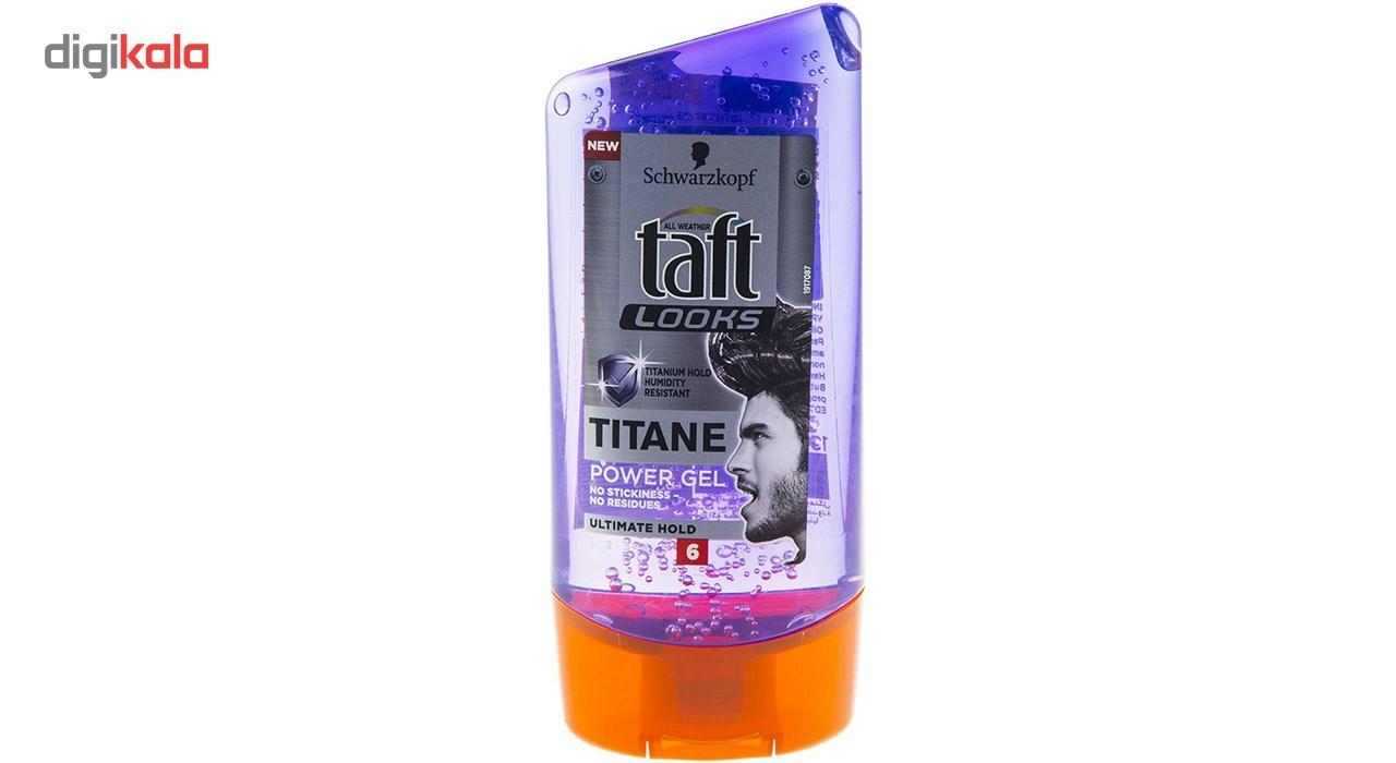 ژل حالت دهنده قوی مو تافت سری Looks مدل Titane  حجم 150 میلی لیتر