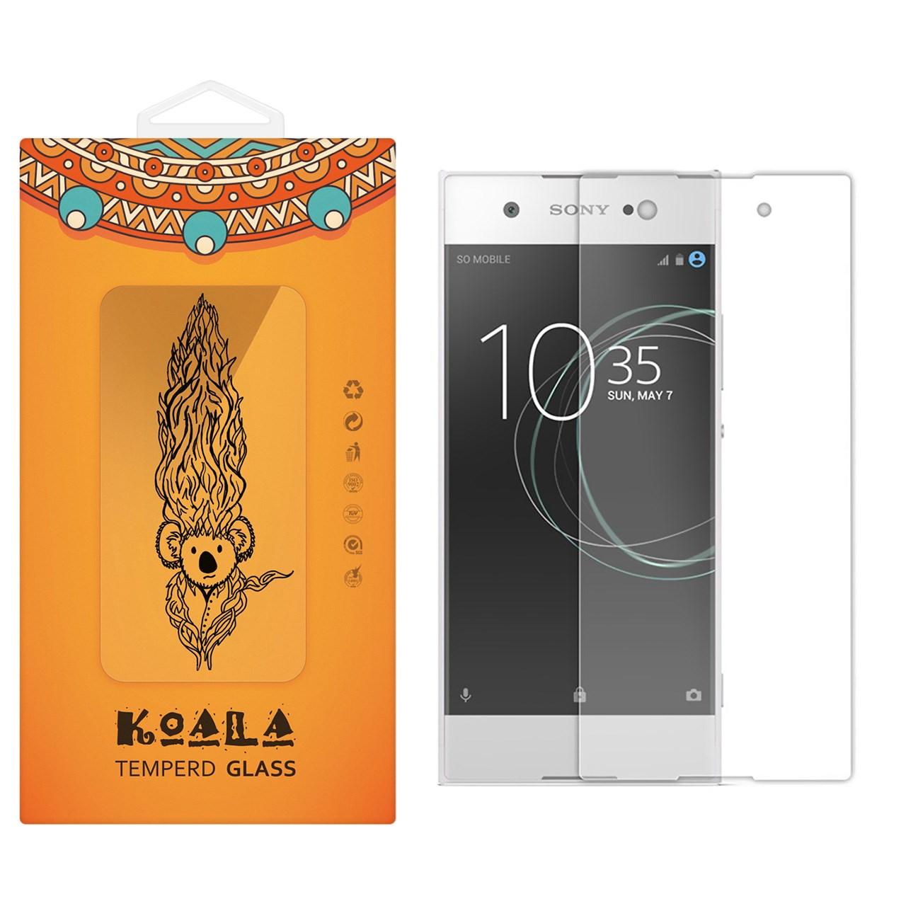 محافظ صفحه نمایش شیشه ای کوالا مدل Tempered مناسب برای گوشی موبایل سونی Xperia XA1