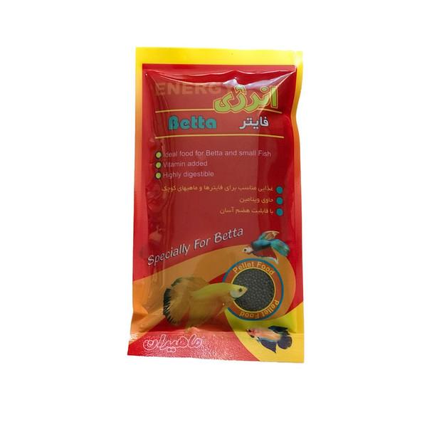 غذای خشک ماهی انرژی مدل فایتر  20 گرم